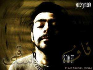 Persian Rap